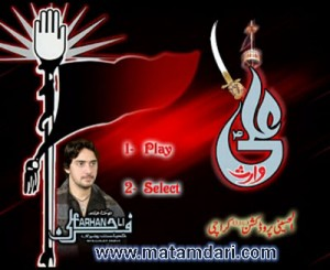 cd_cover_farhan_ali_ali_war.jpg
